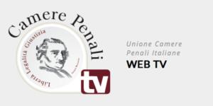 UCPI TV